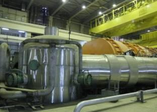 """إيران: الصين تعمل معنا لإعادة تصميم مفاعل """"آراك"""" النووي"""