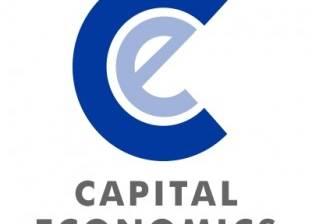"""""""كابيتال إكونوميكس"""" تتوقع توسع الاقتصاد المصري بنسبة 5.5%"""