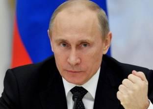 فوز بوتين في الانتخابات الرئاسية الروسية بـ76,67%