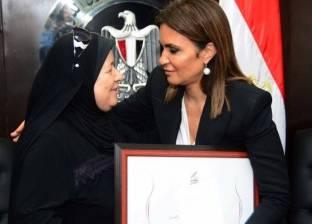 """سحر نصر تشهد توقيع اتفاقية بين """"المصرية السعودية"""" وعدد من الشركات"""