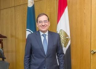 وزير البترول: برامج جديدة مبتكرة لزيادة إنتاجية حقول الزيت والغاز