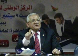 رئيس جامعة المنيا: التنوع سمة الدول المتقدمة