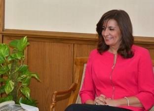 وزيرة الهجرة: أنا صوت المصريين بالخارج داخل مجلس الوزراء