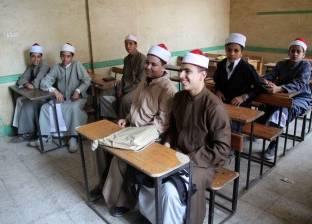 """تطبيق منظومة التعليم الجديدة.. أبرز إنجازات """"المعاهد الأزهرية"""" في 2018"""