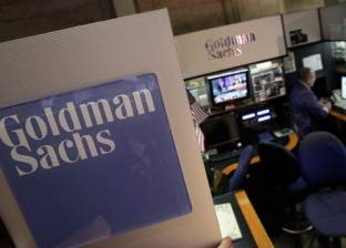 """بنك""""جولدمان ساكس"""" ينصح بالاستثمار في السلع الأساسية"""