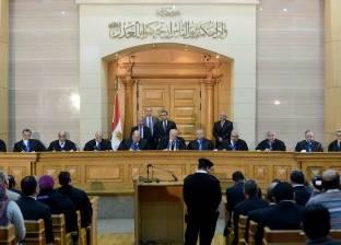 غدا.. الحكم في دعوى الطائفة اليهودية ببطلان قانون التجارة