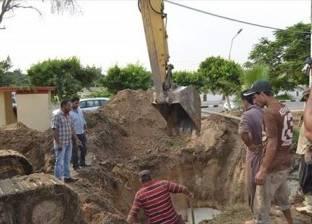 انقطاع المياه عن 3 قرى في الدقهلية