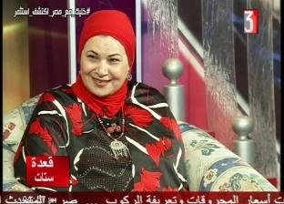 """الناقدة صفاء البيلي: حفل افتتاح مهرجان """"القاهرة التجريبي"""" كان رائعا"""