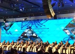 """""""سمك"""": الدستور المصري الوحيد في العالم الذي ينص على استخدام الطاقة الشمسية"""