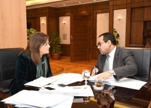 وزيرة التخطيط تتابع مع رئيس «القومي للإدارة» حصر ملفات موظفي الدولة