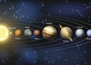 ما هو أبعد كوكب عن الشمس؟.. كل ما تريد معرفته عن سؤال «مهيب ورزان»