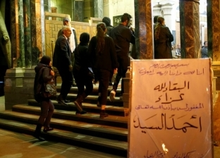بالصور| نجوم الفن في عزاء مدير المسرح الكوميدي أحمد السيد