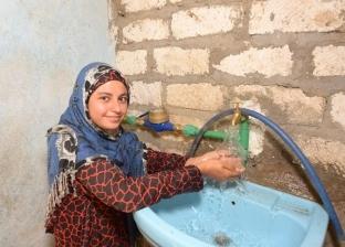 بروتوكول تعاون بين الأورمان وبنك QNB الأهلي لتوصيل المياه في 5 محافظات