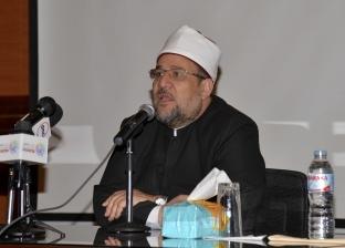 وزير الأوقاف يلقي خطبة الجمعة بمسجد طابا خلال العيد القومي لجنوب سيناء