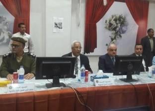 فوز 456 حاجا في قرعة حج مديرية أمن أسيوط