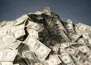 """سيدة تربح 11 مليون جنيه من """"اليانصيب"""": ظلت تختار نفس الرقم 20 عاما"""