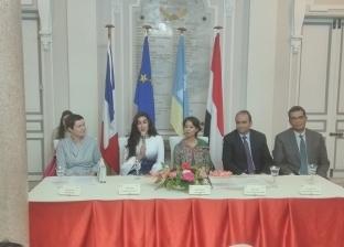 ياسمين صبري: أسعى بشهرتي تسليط الضوء على مبادرة حماية البيئة