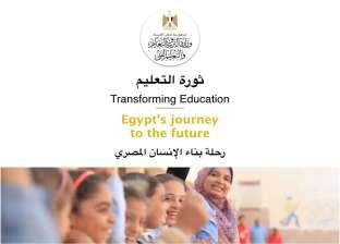 بالصور| وزير التعليم يعرض نظام الامتحانات الإلكترونية