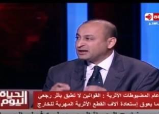 """""""برلماني"""" يتقدم بطلب إحاطة ضد غادة والي بعد إيقاف معاش """"أرامل"""" و""""ذوي إعاقة"""""""