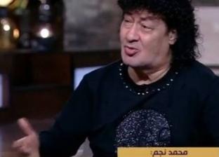 """محمد نجم في غيبوبة بالعناية المركزة.. و""""الوطن"""" تتمنى له الشفاء العاجل"""