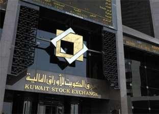 البورصة الكويتية ترتفع بختام جلسة اليوم