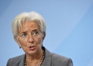 مديرة الصندوق الدولي: يجب إيقاف الحرب التجارية والرسوم عالميا