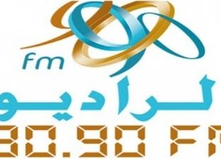 """""""الراديو 9090"""" يحصد 4 جوائز  في """"دير جيست"""" 2018"""
