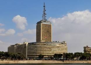 """""""عمومية صندوق التكافل للعاملين بماسبيرو"""" تعتمد الميزانية السنوية والأعضاء الجدد"""