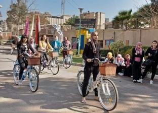 """""""دراجة لكل طالب"""": ماراثون دراجات في اليوم الثاني للدراسة بالجامعات"""