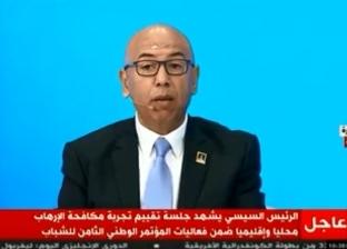 خالد عكاشة عن حادث 11 سبتمبر: ذروة مسار التنظيمات الإرهابية حول العالم