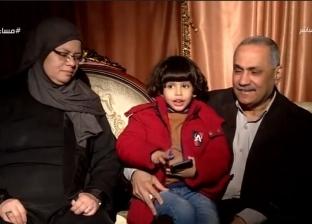 """""""التضامن"""": استرداد الطفل عبدالله من الأسرة التي لا ترفض تركه"""