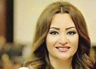 """مروة الشرقاوي تقدم النشرة الجوية بـ""""صباح الخير لمصر"""""""