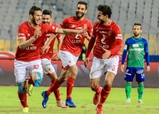 بث مباشر  مباراة الأهلي والإنتاج الحربي اليوم السبت 16-2-2019