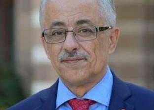 """""""التعليم"""" توقع بروتوكول بين بنك المعرفة المصري والنادي الأهلي"""