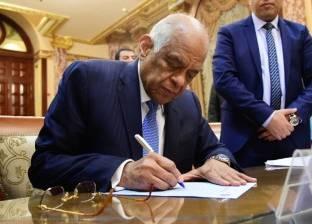 """""""عبدالعال"""" يبحث تعزيز التعاون بين برلمانات العالم لمكافحة الإرهاب"""