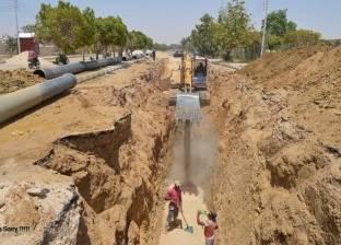 استكمال تنفيذ شبكات الصرف في الوادي الجديد