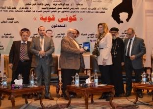 """""""كوني قوية"""".. ختام الـ16 يوما لمناهضة العنف ضد المرأة بجامعة عين شمس"""
