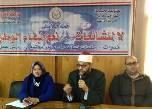 """""""خطورة الشائعات على أمن الوطن"""".. ندوة لمجمع إعلام بورسعيد اليوم"""