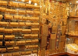 أسعار الذهب اليوم الاثنين 24-6-2019 في مصر