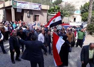 نقابة الزراعيين بالغربية تنظم مسيرة لدعم المشاركة بالتعديلات الدستورية