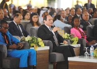 جانب من كلمة السيسي في جلسة آفاق جديدة بمنتدي شباب العربي الأفريقي