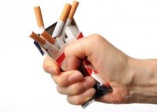"""""""الحق نفسك قبل الأربعين"""".. الوقت المناسب للإقلاع عن التدخين"""