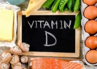 """نقص فيتامين """"د"""" يشكل خطرا على العظام"""
