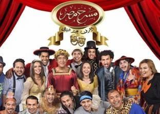 """أسعار تذاكر الموسم الرابع لـ""""مسرح مصر"""" في عيد الأضحى"""