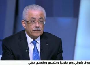 """""""أمهات مصر"""": مدارس خاصة أغلقت باب التقديم لـ""""رياض الأطفال"""""""