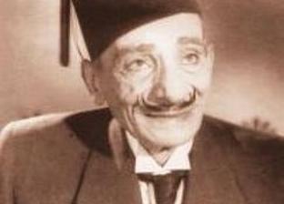 """في ذكرى وفاة محمد كمال.. أهم المعلومات عن """"شرفنطح الفن"""""""