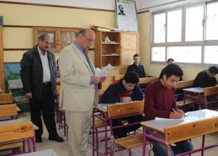 إحالة مسؤول امتحانات وطالب للتحقيق في الغربية بسبب الغش