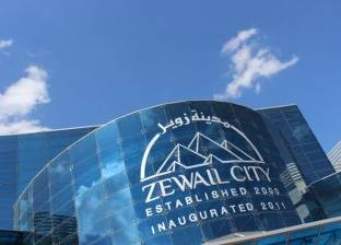 """""""إسماعيل"""" يستعرض موقف مدينة زويل ويوجه بتوفير الموارد المالية اللازمة"""