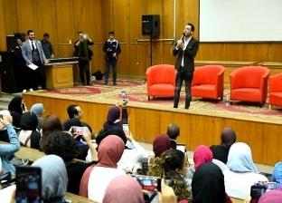 """رامي جمال يشارك في إطلاق حملة """"كن متطوع"""""""