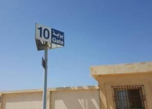 محافظ الإسكندرية: تخصيص موقفين للأتوبيسات قبل بوابة استاد برج العرب